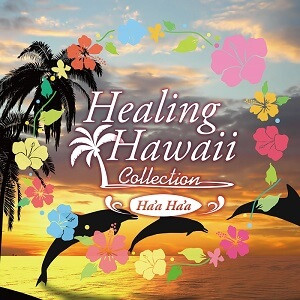 RELAX WORLD『HEALING HAWAII COLLECTION Ha'a Ha'a』7月3日リリース!
