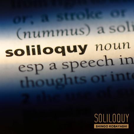 小林信吾 「soliloquy」ラジオプロモーション情報!