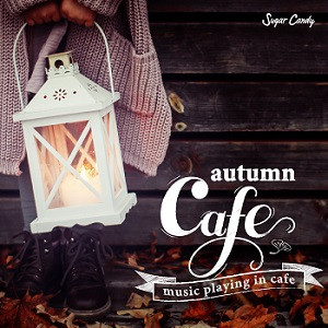 『Chill Café Beats / autumn cafe 〜music playing in cafe〜』8月21日リリース!