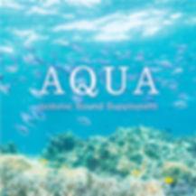 アイソトニック・サウンド アクア 〜海と水の音で癒されて〜