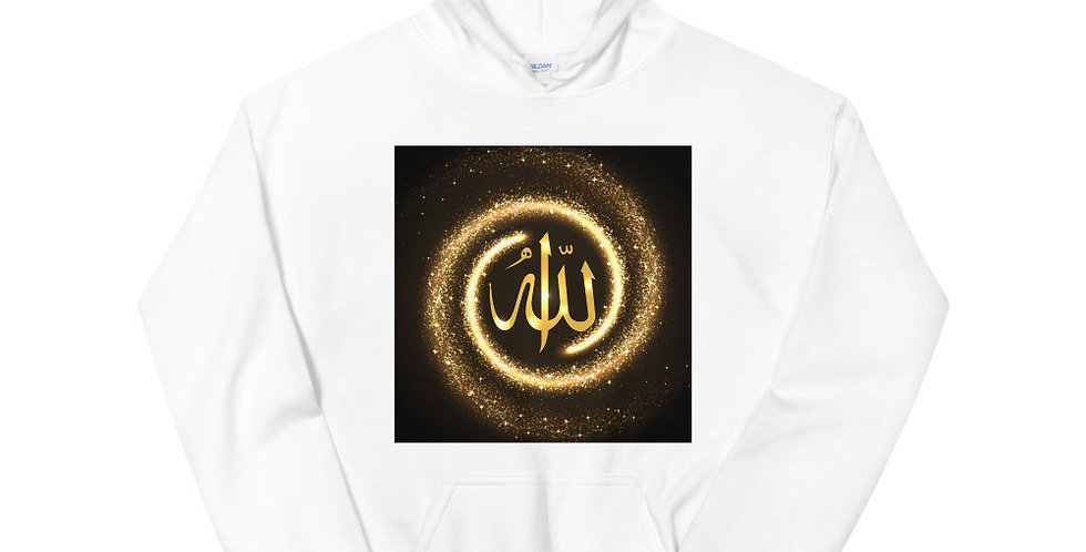 Allah Is The Greatest Hoodie