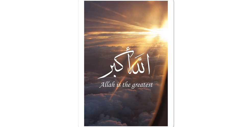 Allah The Great Bubble-free stickers