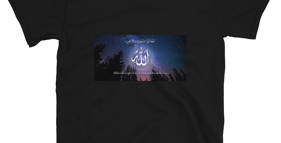 Allah Is The Greatest Short-Sleeve Unisex T-Shirt