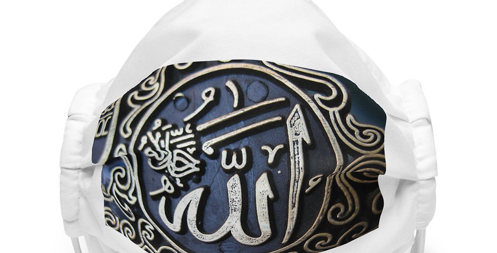 Allah Is The Greatest Premium face mask