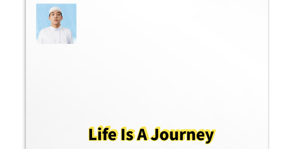 Life Is A Journey Postcard