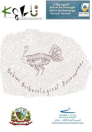 oudine logo.jpg
