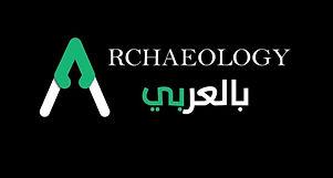 archeBlog_edited.jpg
