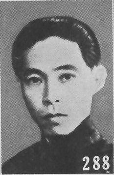 Mao_Dun.jpg