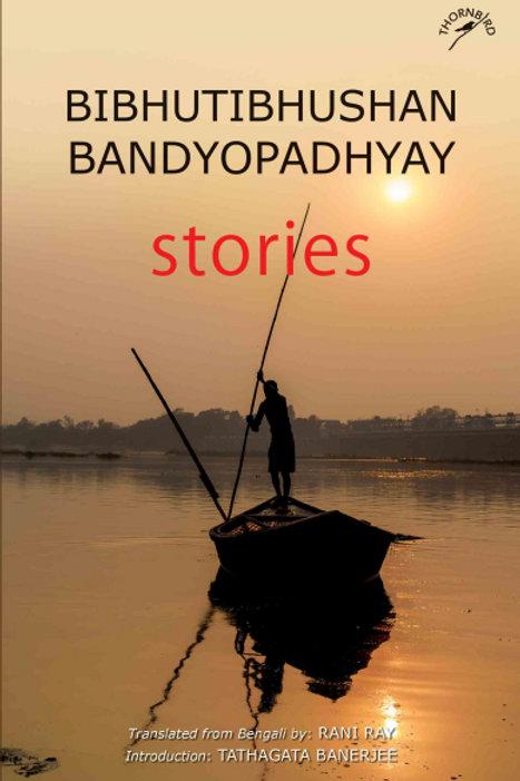 Bibhutibhushan Bandyopadhyay Stories