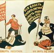 Literature and Propaganda