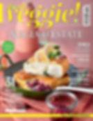 2018.07.01_Slowly Veggie_cop.jpg