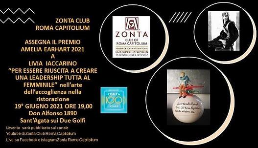 AE ZC Roma Capitolium.JPG