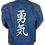 Thumbnail: Courage (Yuki) - Heavy D