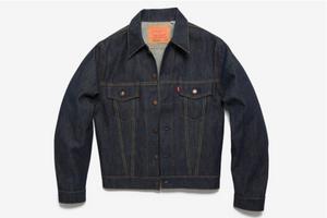 Levi Vintage Trucker Jacket