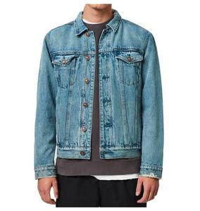 Danby Trucker Jacket