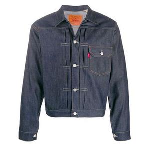 Levis Vintage Trucker Jacket