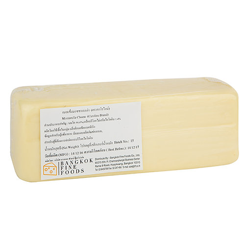 Mozzarella Cheese (เนยแข็งมอซซาเรลล่า ) 2.3kg