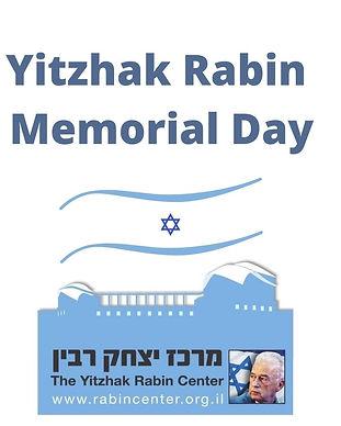 Yitzhak Rabin Memorial Day (5).jpg