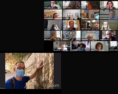 Jerusalem Day - Virtual Tour P2G Hadera-
