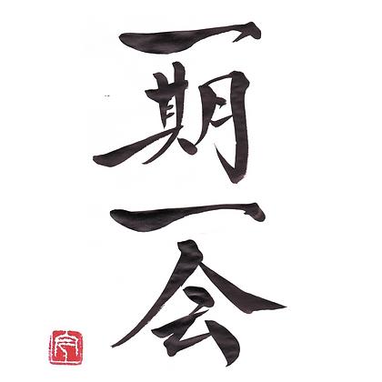 (Ichigo ichie 一期一会) Uniquement sur le web.
