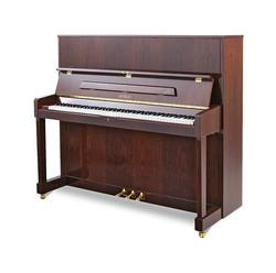 """P 125 M1 Upright Piano 48"""""""