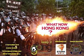Storm-HK 190917_edited.jpg