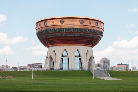 Kazan Family Centre 1.jpg