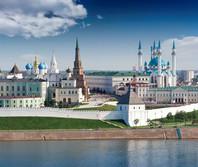Kazan Kreml.jpg