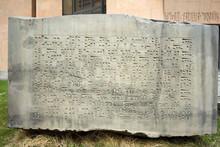 Rodny list Jerevanu sm.jpg