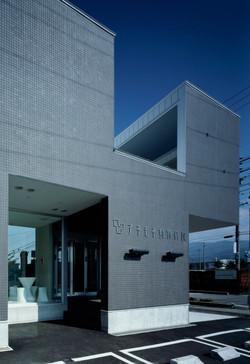 2008 下諏訪の動物病院