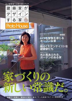 Proto House vol.3 2002年秋号