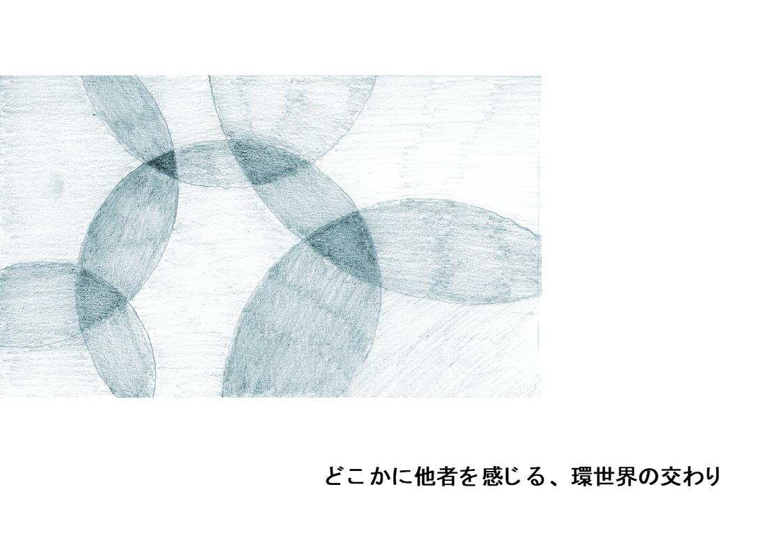 スライド6