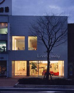 2001 Livingway01
