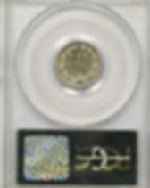 3 cent nickel.jpg