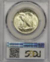 1944 walking liberty half dollar MS67plu