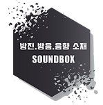 14방진방음음향소재(육각형).png