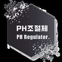 PH조절제(육각형).png