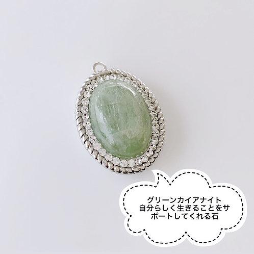 グリーンカイヤナイトネックレス