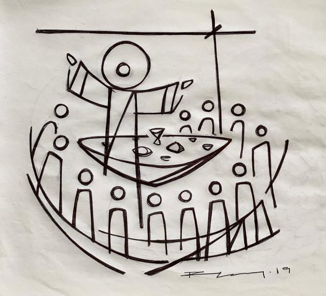 20 x 20 cms aprox / Tinta sobre papel / Ink on paper
