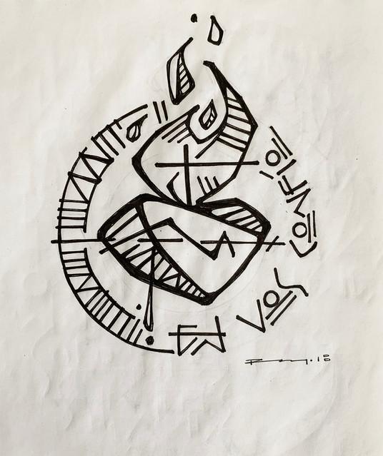 20 x 19 cms aprox / Tinta sobre papel / Ink on paper