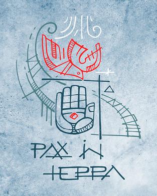 Paz en la tierra dibujo / Peace on earth drawing