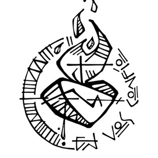 Sagrado Corazón de Jesús diujo / Jesus Sacred Heart drawing
