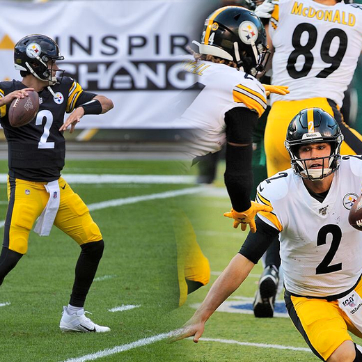 Should The Steelers Move On From Mason Rudolph?