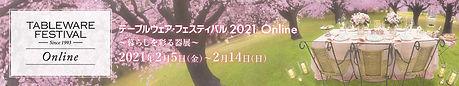 960×180.jpg