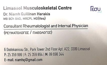 Niamh Quillinan Haraki   Rheumatologist and Internal Physician