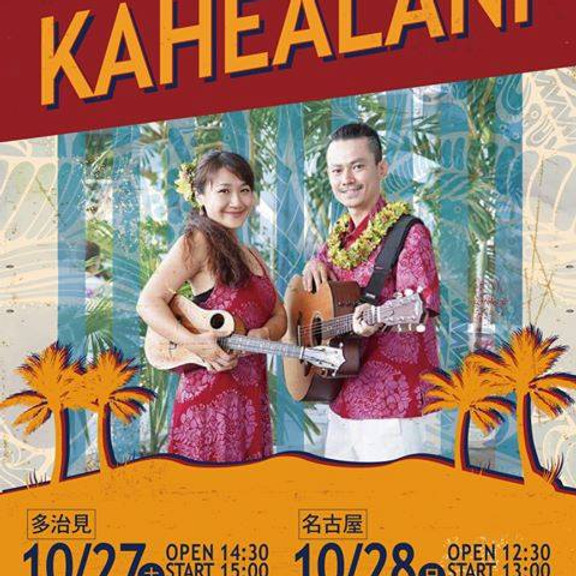 Live Kahealani 名古屋