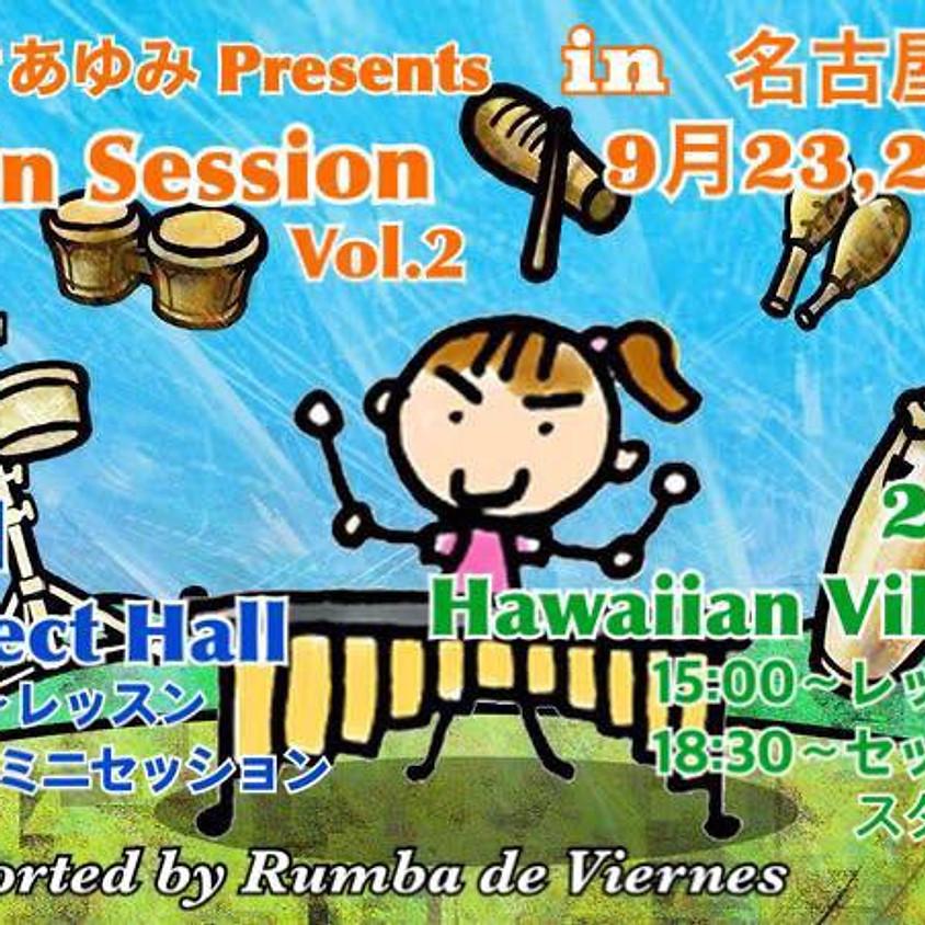すずきあゆみ Presents Latin Session in 名古屋 Vol.2