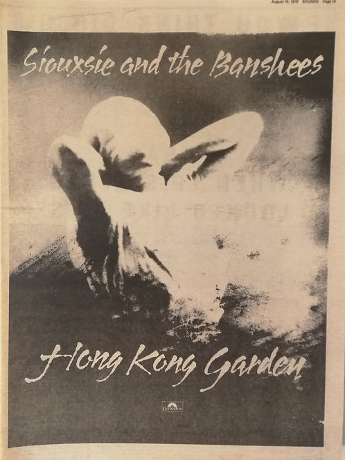 Siouxsie And The Banshees ‎– Hong Kong Garden