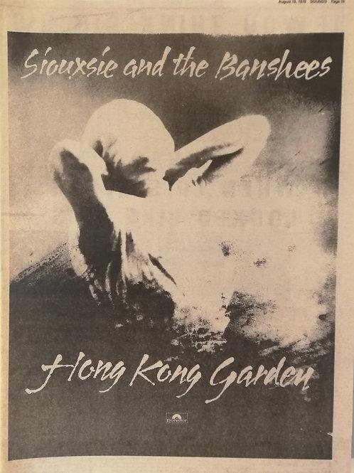 Siouxsie And The Banshees – Hong Kong Garden