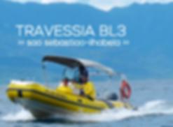 travessia-sao-sebastiao-ilhabela-bl3-sit